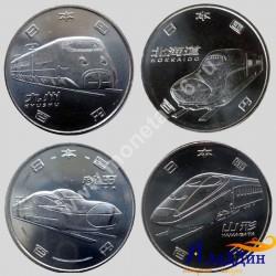 Набор из 4 монет 50 лет железнодорожной линии Синкансэн Япония