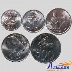 Набор из 5 монет Индонезия. Птицы
