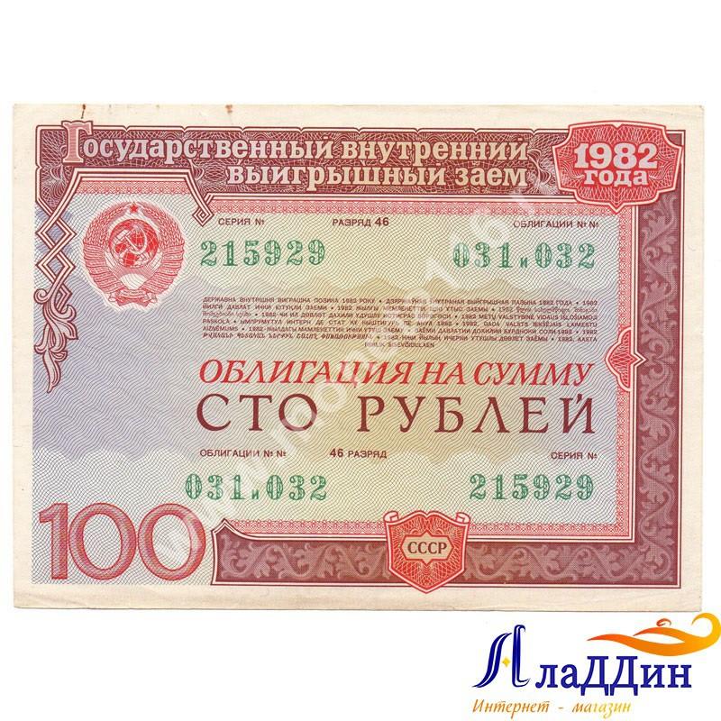 займ 100 руб деньги займ на карту 100