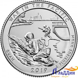 48 парк. Национальный монумент воинской доблести в Тихом океане. 2019 год