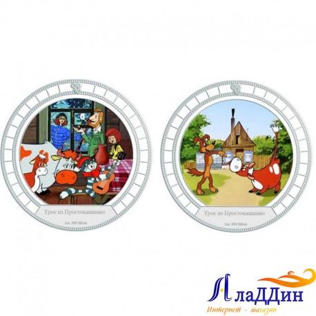 """Набор монет Остров Ниуэ """"Трое из Простоквашино""""."""