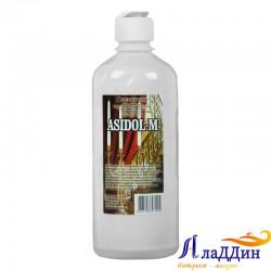 Асидол-М 600 грамм