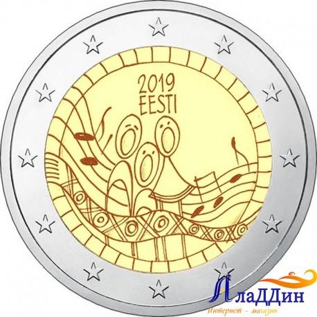2 евро. 150-летие первого фестиваля песни. 2019 год.
