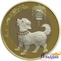 10 юаней Год собаки 2018