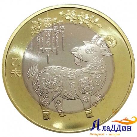 Китай 10 юаней Год козы 2015 год