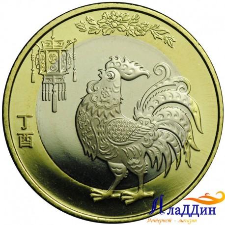 10 юаней Год Петуха 2017