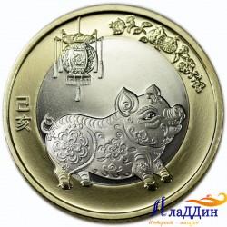 10 юаней Год свиньи 2019