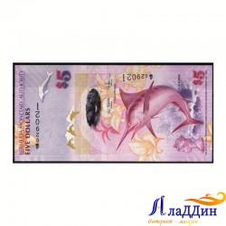 Банкнота Бермудские острова 5 долларов