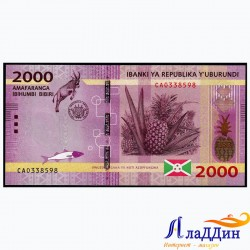 Банкнота 2000 франков Бурунди