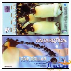 Антарктида 1 доллар кәгазь акчасы. 2007 ел