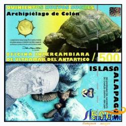 Галапагос утрауларының 500 яңа сукре кәгазь акчасы
