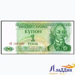 Приднестровье 1 сум (купон) кәгазь акчасы