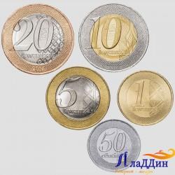 Набор монет Ангола