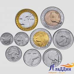Набор из 9 монет Алжир