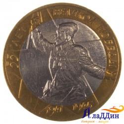55 лет победы Великой Отечественной Войне ММД