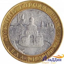Монета Древние города России Владимир ММД