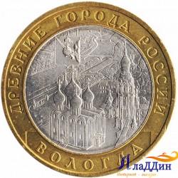 Монета Древние города России Вологда