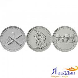 Комплект монет №1