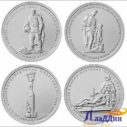 Комплект монет №4