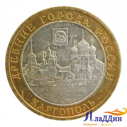 Монета Древние города России Каргополь