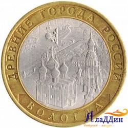 Монета Древние города России Вологда СПМД