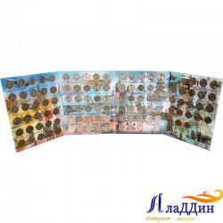 Набор биметаллических 10 руб. монет по 2 дворам в альбоме