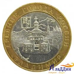 Монета Древние города России Владимир