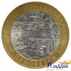 Монета Древние города России Приозерск СПМД