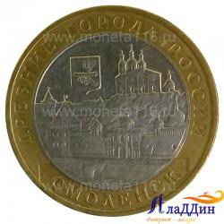 Монета Древние города России Смоленск ММД
