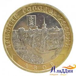 Монета Древние города России Азов ММД