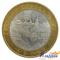 Монета Древние города России Азов СПМД