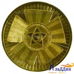 Монета 65 лет победы в ВОВ знаменательные даты
