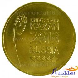 Монета Логотип и эмблема Универсиады в Казани