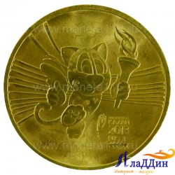 Монета Талисман Универсиады в Казани