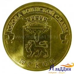 Монета город воинской славы Псков