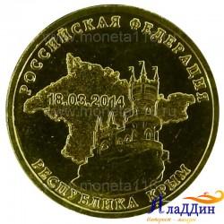 Монета Республика Крым