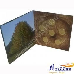"""Набор монет Армении """"Дикорастущие деревья"""""""