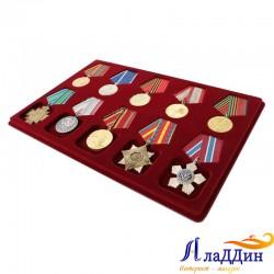 Планшет 5 орденов с пятиугольной колодкой и 5 медалей D-37 мм