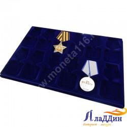 Планшет на 12 орденов с пятиугольной колодкой