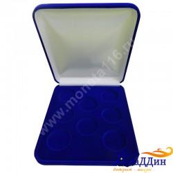 Бархатная коробка для 8 монет