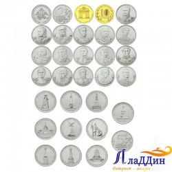 """Набор монет """"200-летие победы в Войне 1812 года""""."""