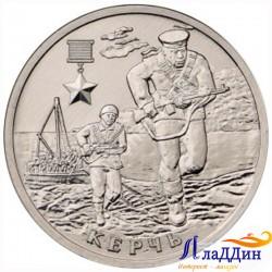 Монета город герой Керчь
