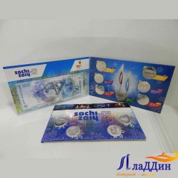Набор монет и банкнот 22 Олимпиада