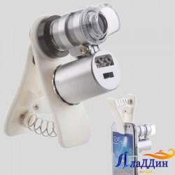 Лупа-микроскоп с креплением (прищепкой)