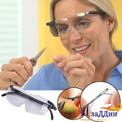 Увеличительные очки лупа