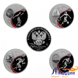 Набор 3 рублевых монет Казань, Калининград, Саранск, Екатеринбург