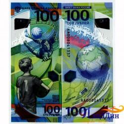Бөтендөнья футбол ярышларына багышланган 100 сум кәгазь акча. 2018 ел