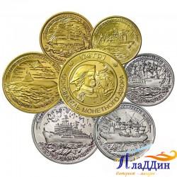 Набор монет 300 лет Российского флота. КОПИИ