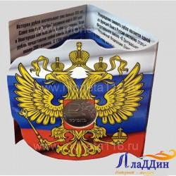 Альбом-планшет для монеты 1 рубль 2014 года
