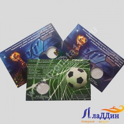 Альбом-открытка для 25 рублевой монеты ЧМ по футболу 2018 г.